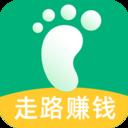 步步购走路赚钱appv5.10.0