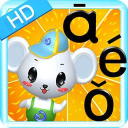 儿童拼音王国游戏下载v2.2.1
