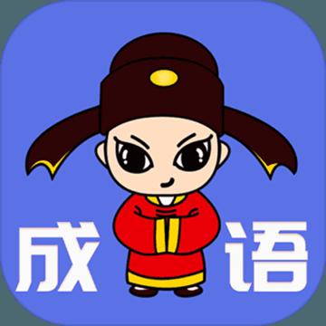 成语龙虎斗最新版v1.0.2