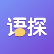 语探语音交友软件v1.0.2