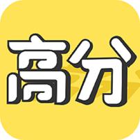 AR高分宝手机教学服务平台v1.0