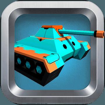 最后的坦克手游v1.0