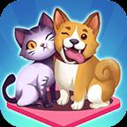 闲散宠物合并游戏v1.1