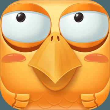 小鸟排队最新版游戏v1.0