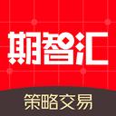 期智�R期�交易平�_v1.7.3