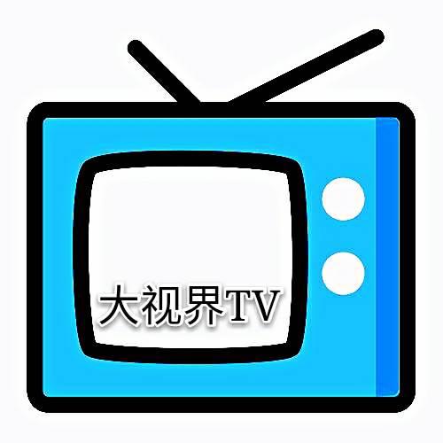 大视界tv电视直播盒子v1.0.0