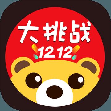双12大挑战手游v1.0