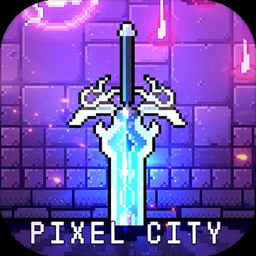 像素迷城游戏测试版1.0