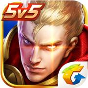王者荣耀iOS版1.51.1.22 官方最新版