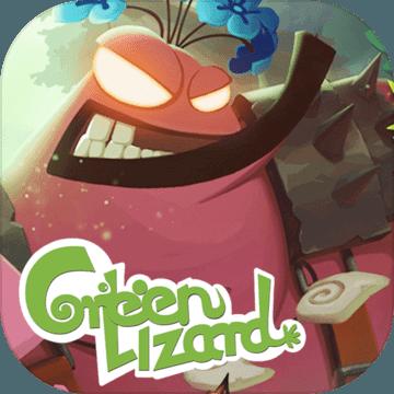 绿蜥游戏超级小不点最新内测版v1.0