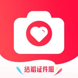 最美结婚证件照appv1.0.0