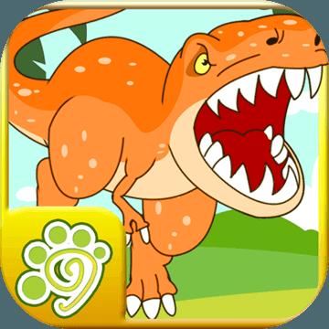 恐龙世界知识大全游戏语音版v1.86