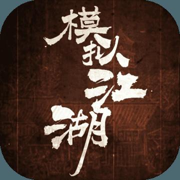 模拟江湖pk10赛车开奖最新版v1.0.1