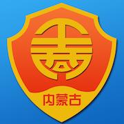 内蒙古市场监管登记app手机客户端v1.0.17