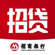 招商银行招贷手机客户端v1.0.4