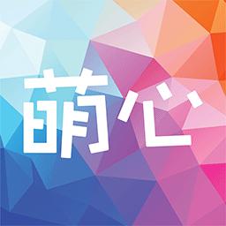 萌心壁�少女心壁�appv1.0