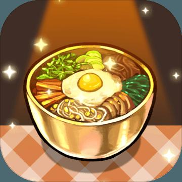 流浪餐厅厨神内购版v1.0.1