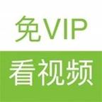 免费看视频vip影视剧的软件v1.0