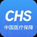 国家医保服务平台appv1.2.2