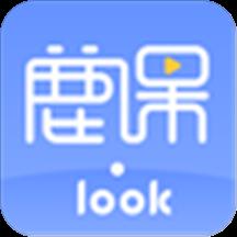 鹿�nLook智能��n手�C版v1.0.9