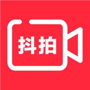 抖拍app下�d�O果版v1.1