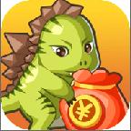 恐龙在线合成恐龙赚钱游戏v1.2.6