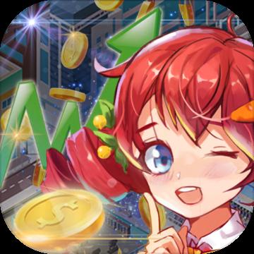 梦幻经营家无限钻石版v1.0.1