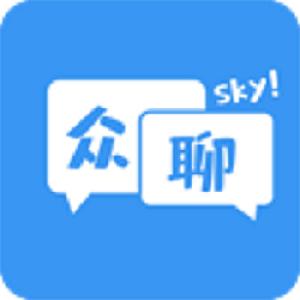 众聊sky安全聊天软件v1.1.6