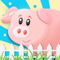 哼哼猪养猪赚钱游戏v1.0