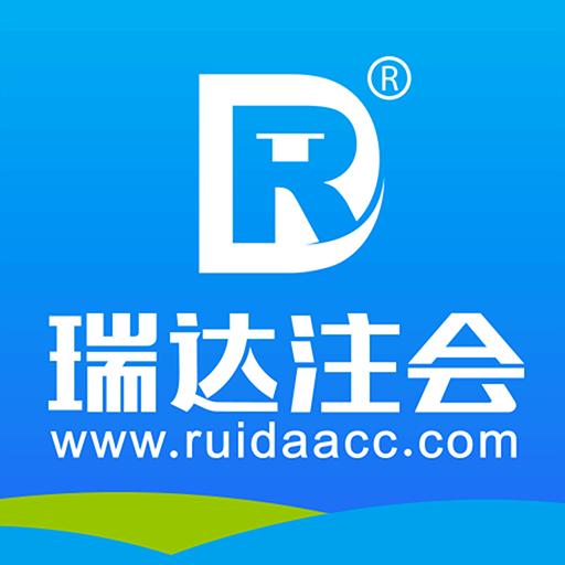瑞达注会cpa考试学习appv1.0.0