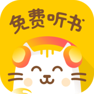 小猫听书有声内容app破解版v2.0
