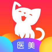 容猫颜选微整形appv2.1.4