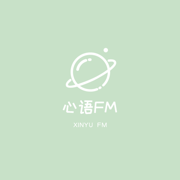 心语港湾fm治愈appv1.0