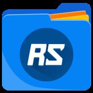 rs文件管理器中文版v1.4.0 �h化版