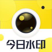 老版今日水印相机appv2.8.2.16