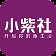 小紫社社交电商平台v2.9.0