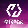 全民当家安卓版v2.9.0