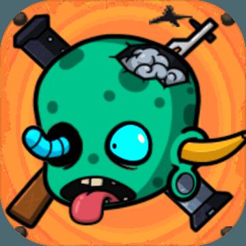 消灭怪物安卓版v1.0