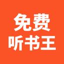 免�M���王手�C版v1.6.6
