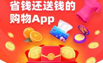 苹果推广购物赚钱平台