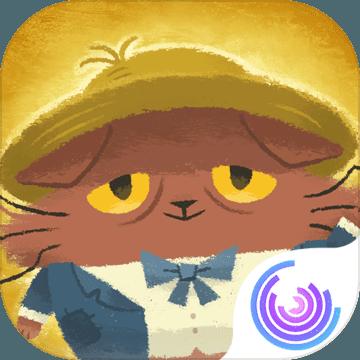 �O光奇喵的��家安卓版最新版v2.5.6