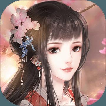 花之舞公测版v1.0.0