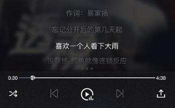 苹果免费音乐必发彩票开奖直播网排行