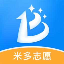 米多志愿填志愿appv2.0.6