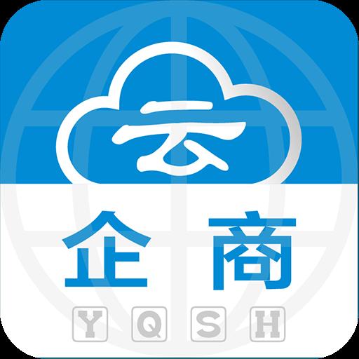 云企商找客��appv1.0.0