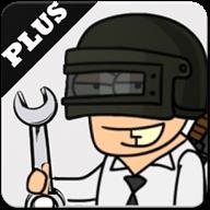 PUB工具箱吃鸡专用辅助手机版v1.0