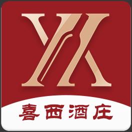 喜西酒庄红酒销售appv2.2.3