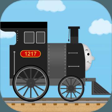 Labo积木火车游戏v1.0