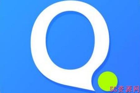 苹果qq输入法正式上线 苹果qq输入法去哪下载