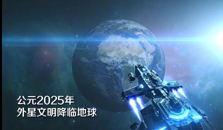 地球保卫战中文版